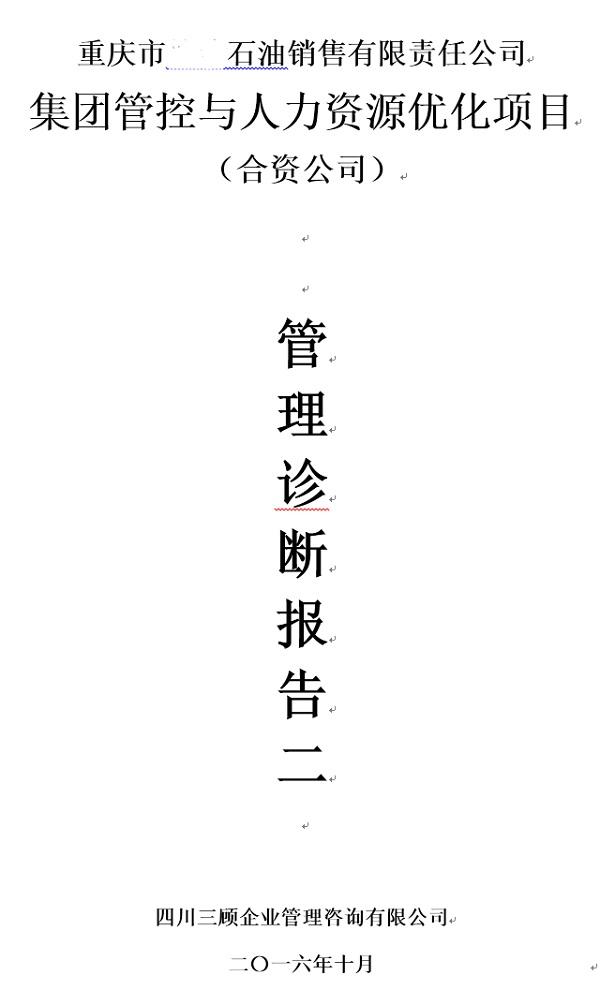 QQ图片20161017155137.jpg