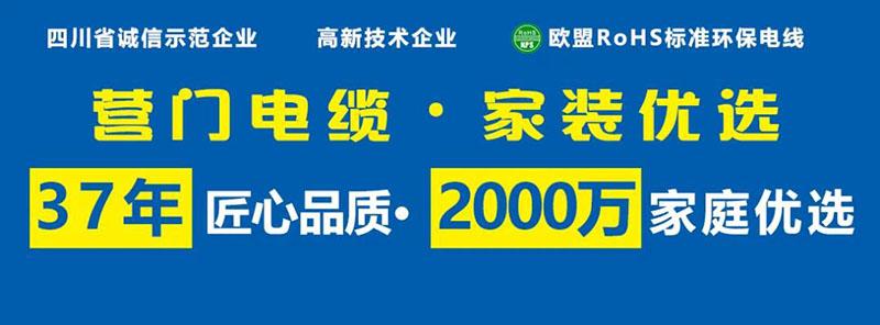 微信图片_20200727145151.jpg