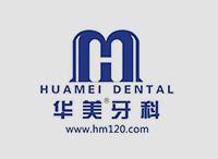 《新三板上市牙科连锁:华美牙科》客户寄语与案例