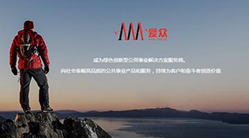 【上市公司-广安爱众集团】【战略管理伟德官网app】-成都战略管理伟德官网app公司