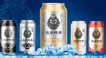 伟德betvlctor15伟德官网app:为啤酒行业助力,成都品牌《张飞啤酒》如何做伟德官网app的?【品牌营销策划案例】
