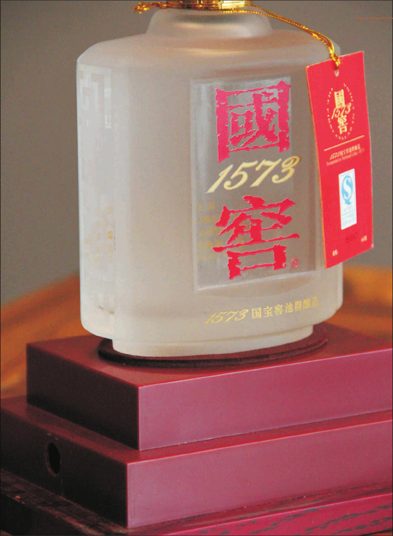 【团队案例】国窖1573-——成都白酒行业包装设计-品牌策划